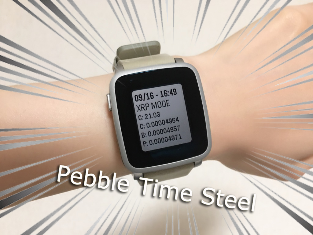 peble time steel